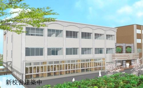 新校舎建築中